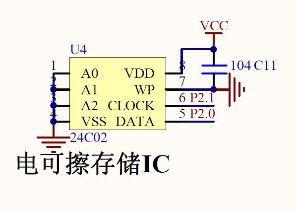 24c02模块电路